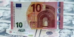 Đồng Euro lên mức cao nhất trong gần 2 năm so với đồng USD